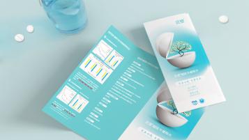 灵塑药品品牌折页设计