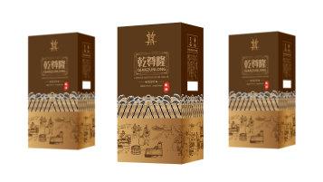 乾尊隆白酒包装延展设计-纸盒