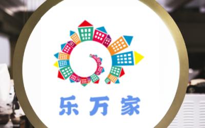 乐万家超市logo设计