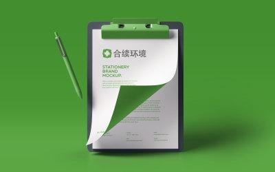 深圳合续环境VI必赢体育官方app