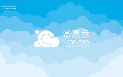 溫感云品牌標志設計