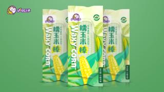 玉歌糯玉米棒品牌包装设计