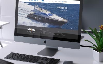游艇旅游服務官網網站網頁設計