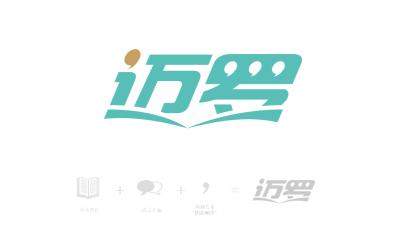 迈罗-中英文教育培训机构-品牌...