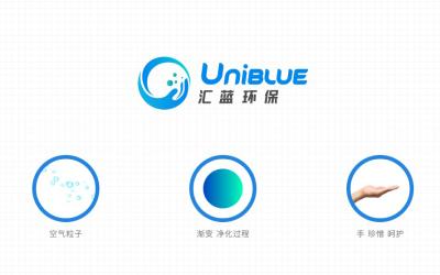 汇蓝环保科技公司LOGO