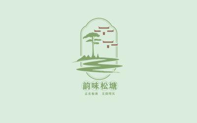 松塘村黨委會  松塘村形象設計...