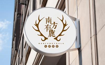 南方有鹿烘焙品牌LOGO