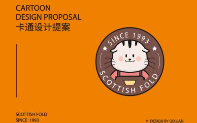卡通形象吉祥物乐天堂fun88备用网站
