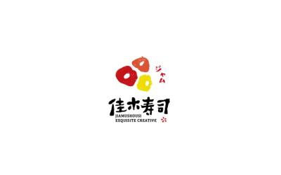 佳木寿司日式LOGO设计