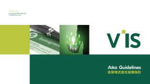 合家株式會社VI設計