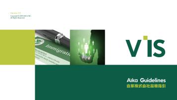 合家株式会社VI必赢体育官方app