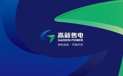 电力行业高新售电logo乐天堂fun88备用网站