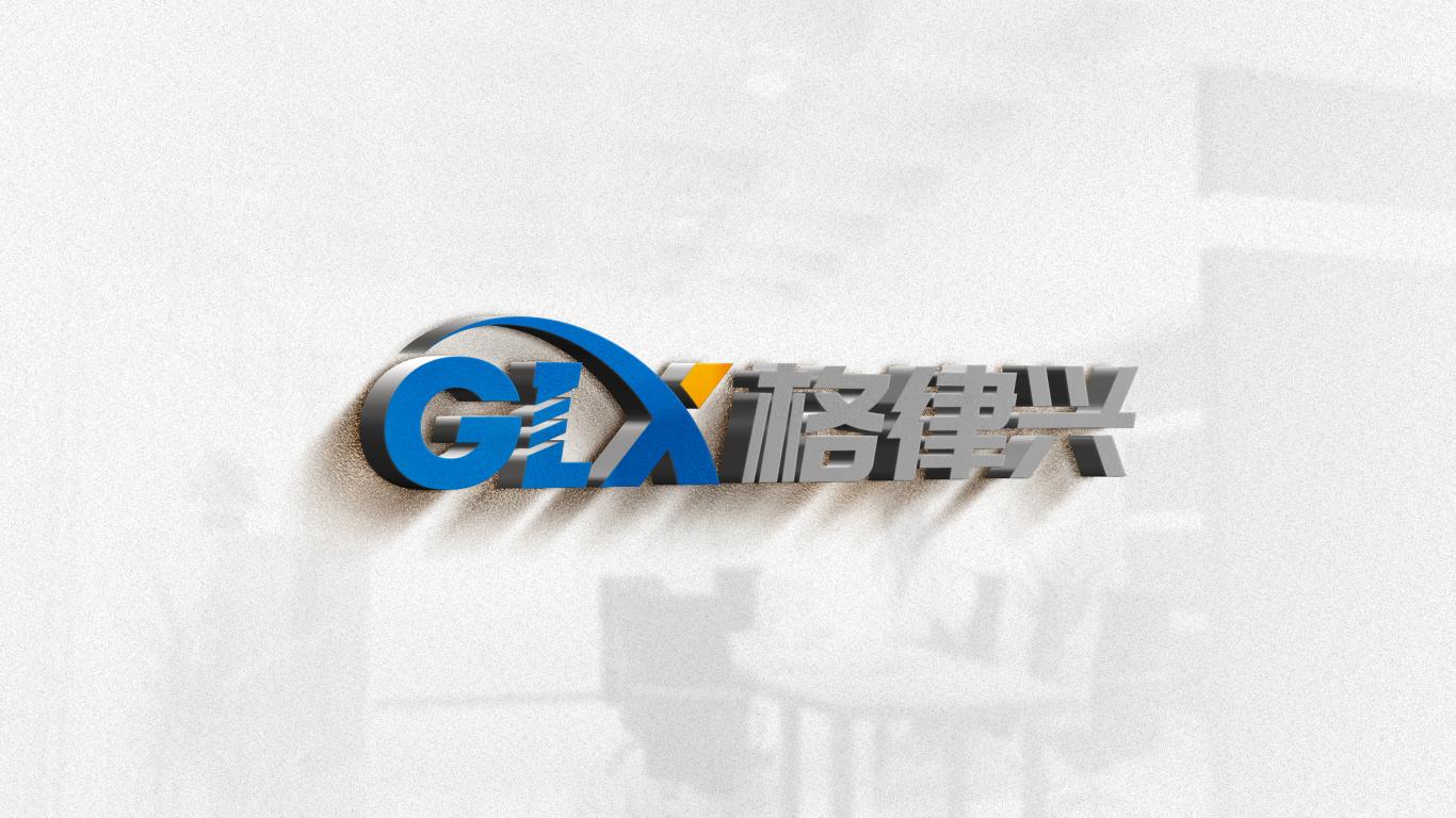 格律兴五金制品有限公司LOGO亚博客服电话多少中标图1