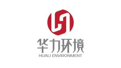 华力环境建设公司LOGO设计