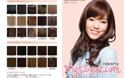 wig2you日本市场目录