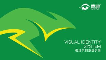 寰润生鲜超市VI设计