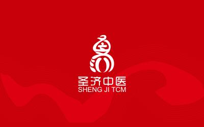 圣濟中醫標志設計