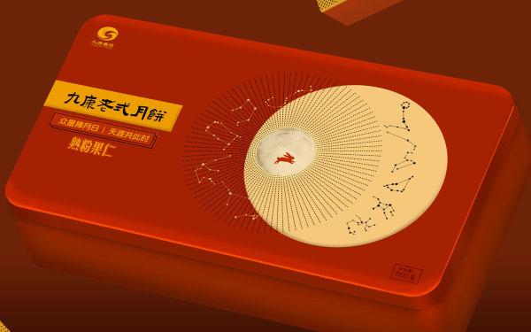九康月饼包装设计