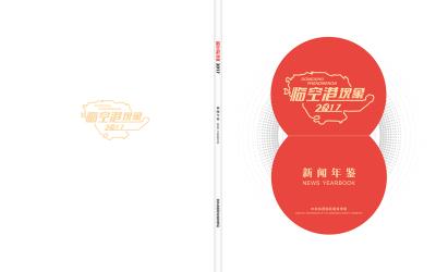 武汉市东西湖区政府新闻年鉴亚博客服电话多少