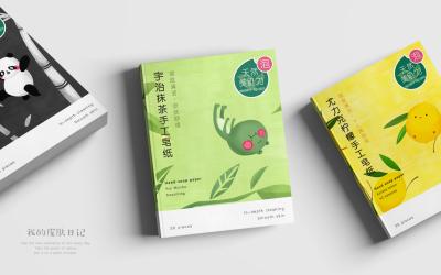 植味图鉴创意手工皂纸乐天堂fun88备用网站