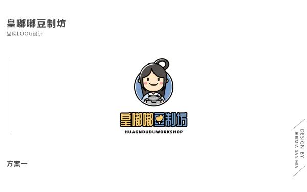 豆腐西施卡通商标logo设计方案