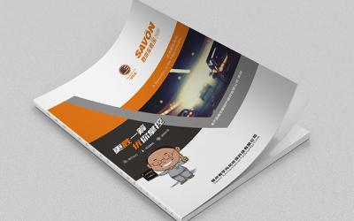 汽车养护产品画册