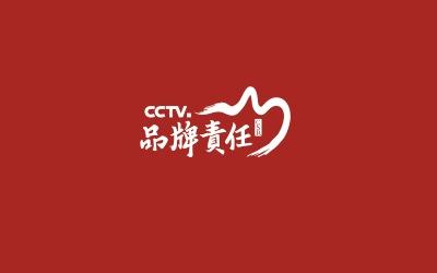 品牌責任logo設計