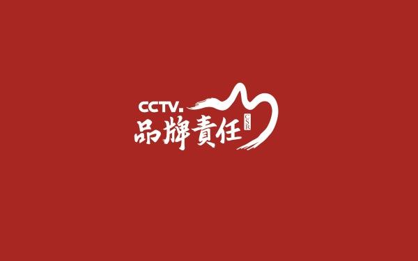 品牌责任logo设计