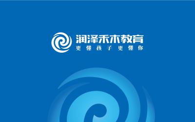 润泽禾木教育品牌命名定位口号
