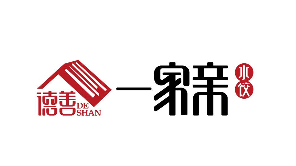 德善一家亲水饺品牌LOGO必赢体育官方app