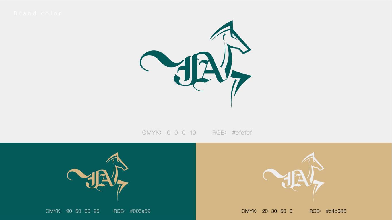 JADUOMA时钟品牌LOGO设计中标图2