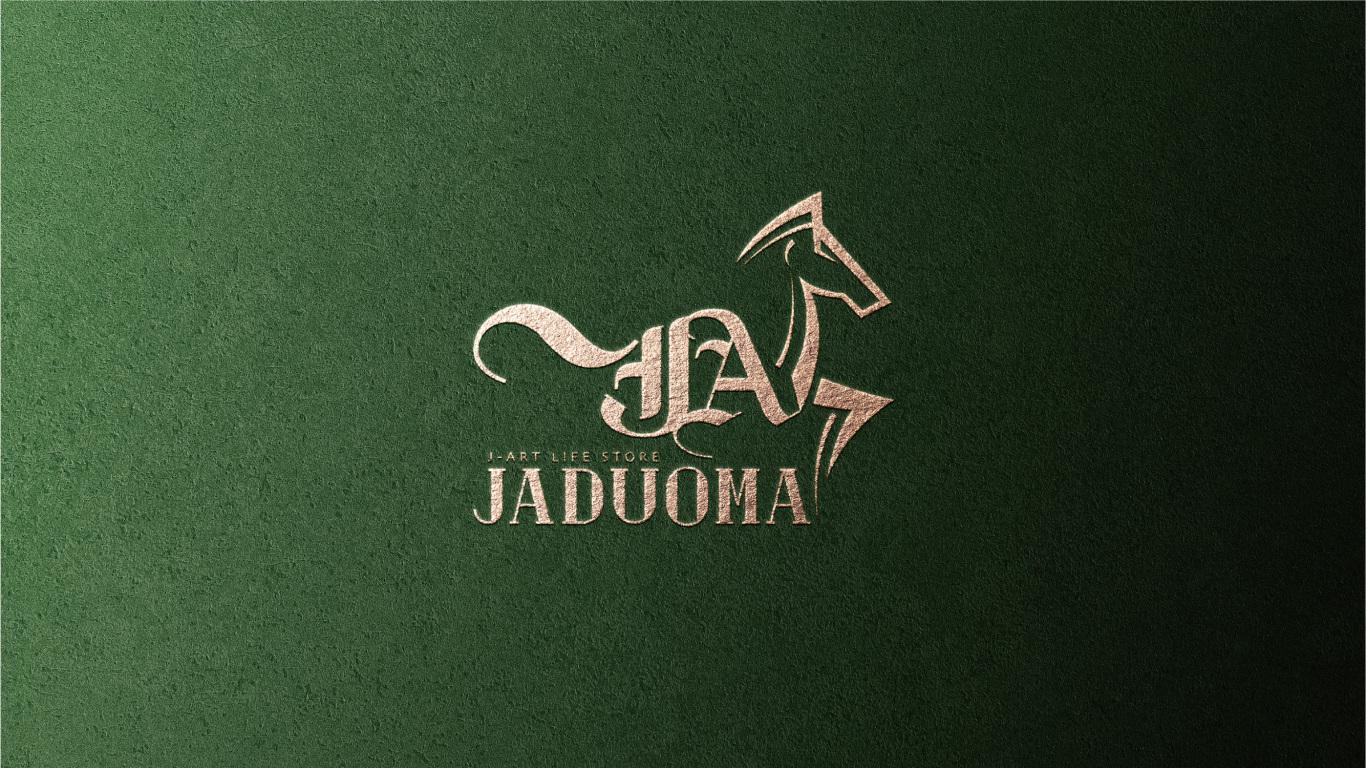 JADUOMA时钟品牌LOGO设计中标图0