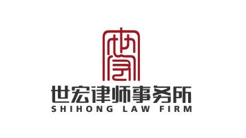 世宏律师事务所LOGO设计