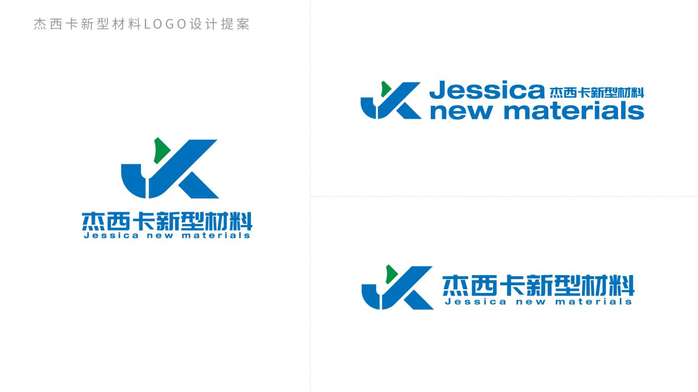 杰西卡新型材料公司LOGO亚博客服电话多少中标图2