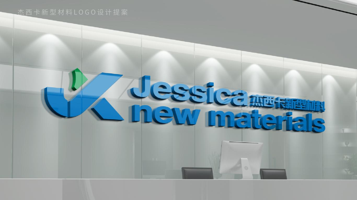 杰西卡新型材料公司LOGO亚博客服电话多少中标图3