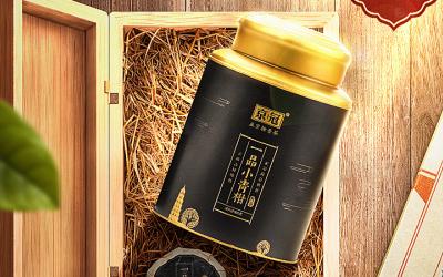 小青柑茶叶电商海报