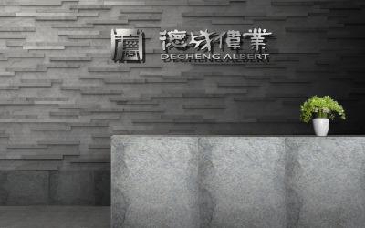 德成集团品牌形象乐天堂fun88备用网站