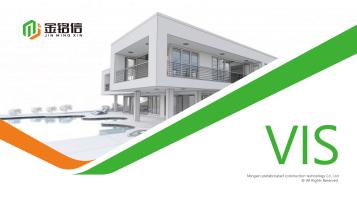 銘信裝配建材公司VI設計
