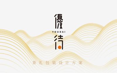 优待茶具礼品开发行业礼品包装乐天堂fun88备用网站策划