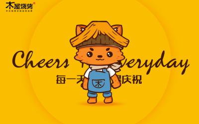 烧烤店吉祥物乐天堂fun88备用网站