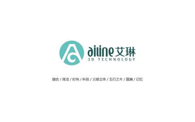 艾琳 科技公司 logo设计