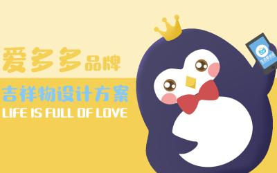 生活服务类吉祥物乐天堂fun88备用网站