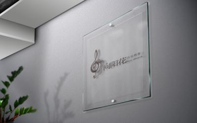 音乐教育机构的logo设计