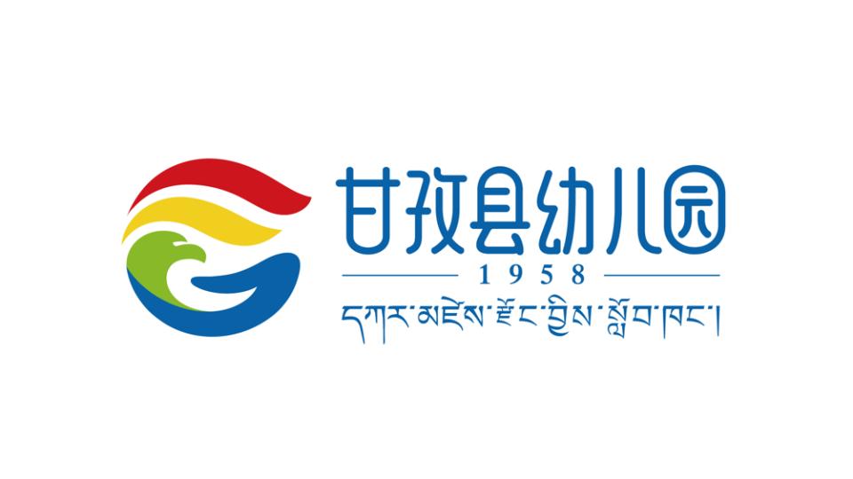 甘孜县幼儿园LOGO乐天堂fun88备用网站