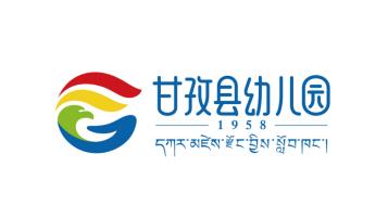 甘孜县幼儿园LOGO设计