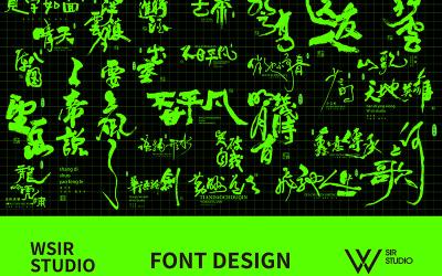 书法字体乐天堂fun88备用网站