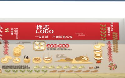 火锅店蒸菜元素乐天堂fun88备用网站