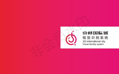 京桥国际城房地产商业类LOGO及VI