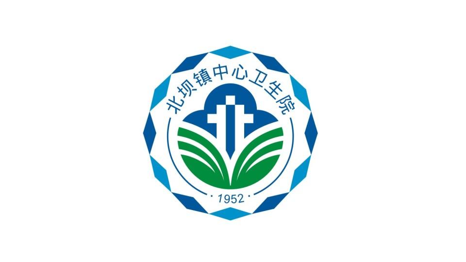 北坝镇中心卫生院LOGO设计