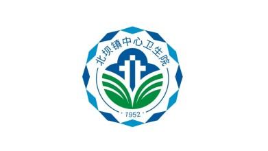 北壩鎮中心衛生院LOGO設計